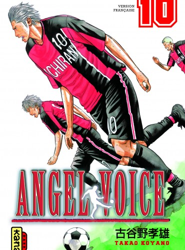 Angel Voice T10